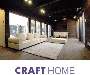 CRAFT HOME